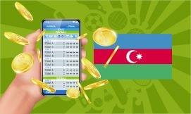 Букмекерские конторы Азербайджана