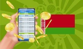 Букмекерские конторы Беларуси