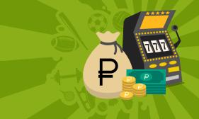 Букмекерские конторы с игровой валютой рубль