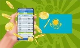 Букмекерские конторы Казахстана
