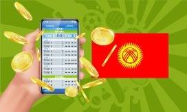 Букмекерские конторы Киргизии