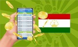 Букмекерские конторы Таджикистана