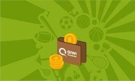 Букмекерские конторы с оплатой QIwi Wallet